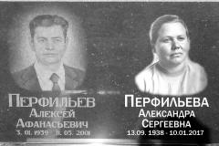 перфильевА МАКЕТ