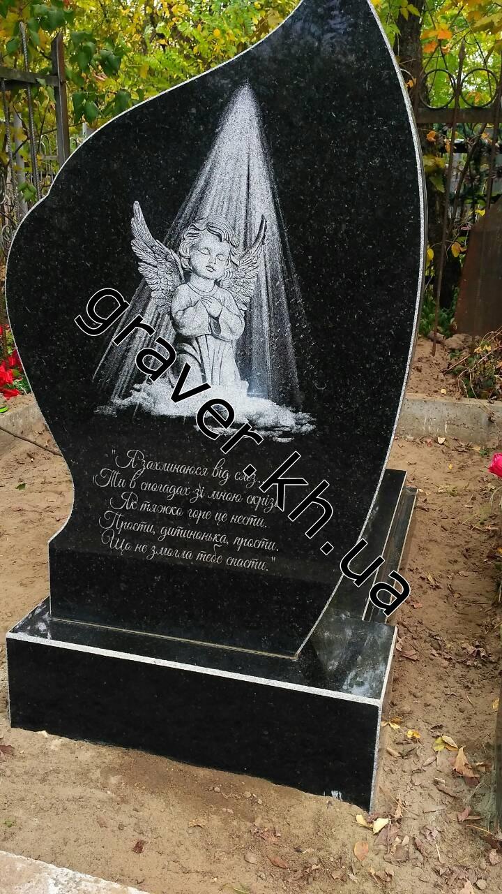 Памятники на могилу недорого всё под ключ молитва о усопшей