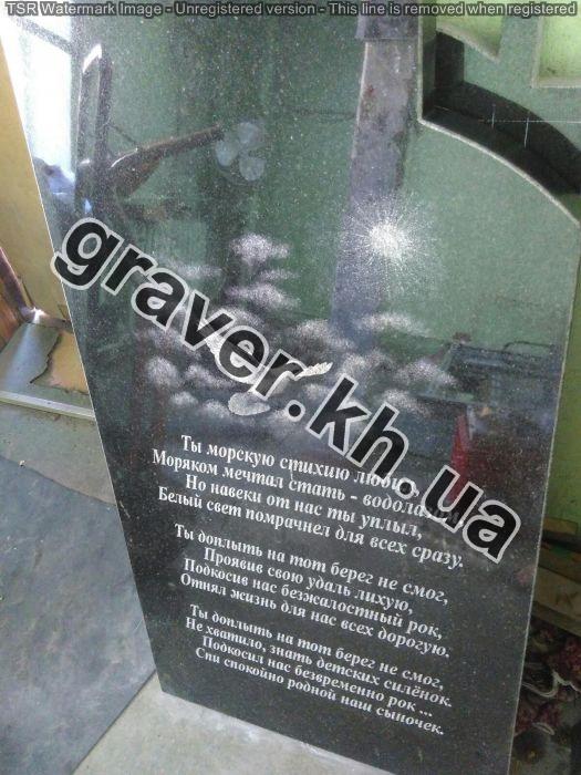 496549494_2_1000x700_gravirovka-na-granitnyh-pamyatnikah-makety-montazh-retush-foto-fotografii