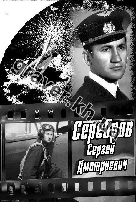 579066616_1_1000x700_gravirovka-na-granitnyh-pamyatnikah-na-kladbische-restavratsiya-nadpisey-harkov